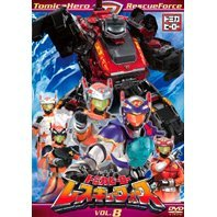 Tomica Hero Rescue Force Vol.8 [Limited Edition]