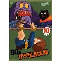 Gegege No Kitaro 80's 10 1985 Third Series
