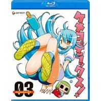 Kemeko Deluxe Vol.3 [Blu-ray+CD Limited Edition]