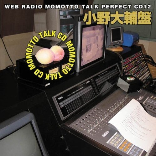 Web Radio Momotto Talk Perfect CD 12: Momotto Talk CD Daisuke Ono Ban