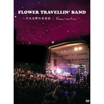 Flower Travellin' Band - Hibiya Open-Air Concert Hall - Resurrection