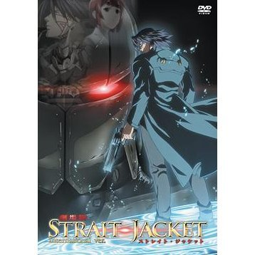 Strait Jacket International Ver.