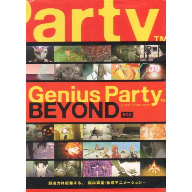 Genius Party Beyond Box [Limited Edition]
