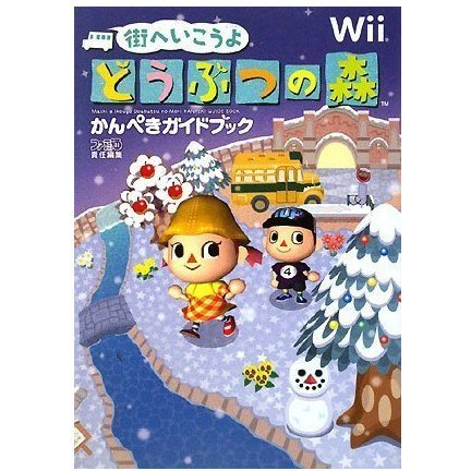 Animal Crossing: City Folk Nintendo Official Guide Book