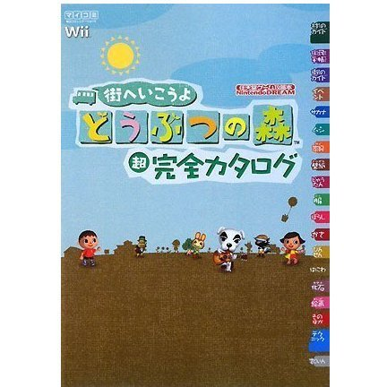 Animal Crossing: City Folk Nintendo Official Capture Book