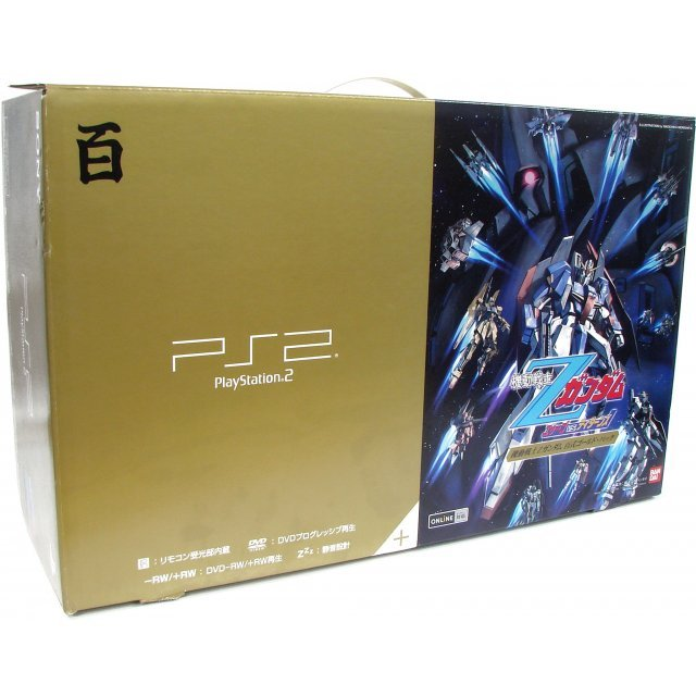 PlayStation2 Console - Gundam AEUG Gold Pack