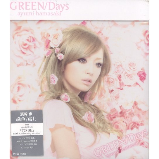 Green / Days [Version D]