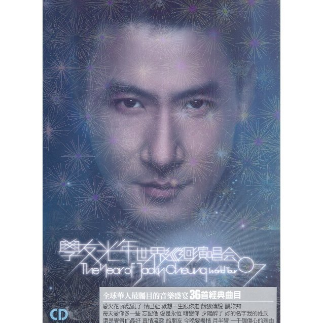 The Year of Jacky Cheung World Tour 07 - Hong Kong [3CD]