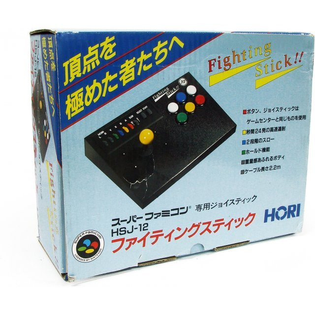 Hori Fighting Stick