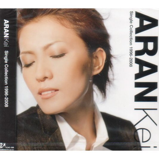 Kei Aran Single Collection