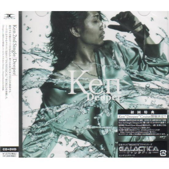 Deeper [CD+DVD Type B]