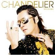 Chandelier [CD+DVD Limited Edition]