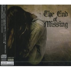 Under Code Production Super Compilation Album: The End Of Missing [Limited Edition]