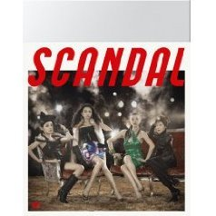 Scandal DVD Box