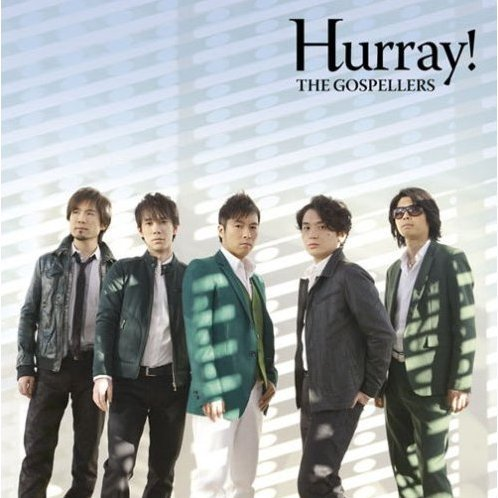 Hurray [CD+DVD Limited Edition]