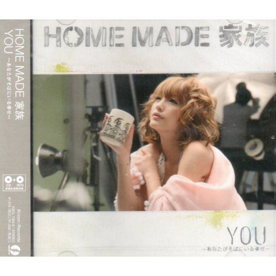 You - Anata Ga Soba Ni Iru Shiawase [CD+DVD Limited Edition]