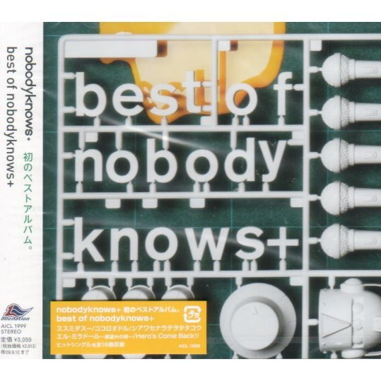 Best Of Nobodyknows