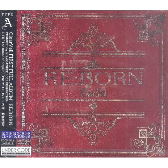 Re: Born [CD+DVD Limited Edition Type A]