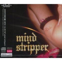 Mind Stripper [Limited Edition]