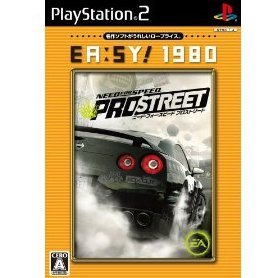 Need for Speed: Pro Street (EA:SY! 1980)