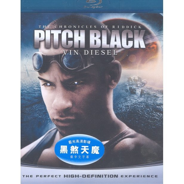 The Chronicles of Riddick: Pitch Black