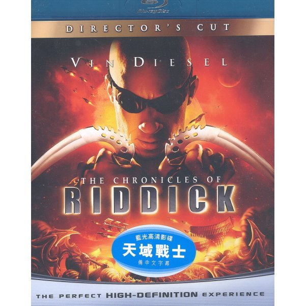 The Chronicles of Riddick [Unrated Director's Cut]