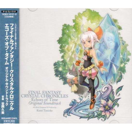 Final Fantasy Crystal Chronicles Echoes of Time Original Soundtrack