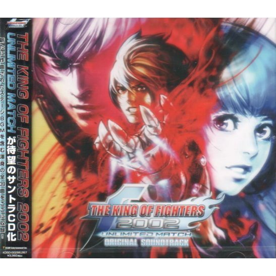 The King of Fighter 2002 Unlimited Match Original Soundtrack