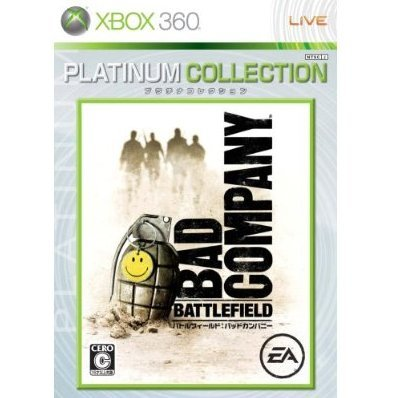Battlefield: Bad Company (Platinum Collection)