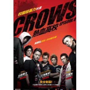 Crows Episode 0