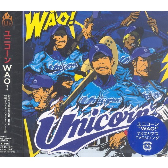Wao [CD+DVD Limited Edition]