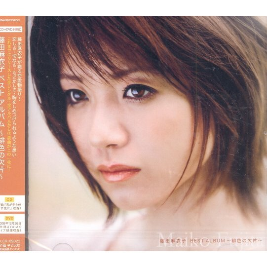 Best Album Hiiro No Kakera [CD+DVD]