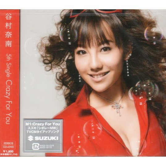 Crazy For You [CD+DVD Jacket A]