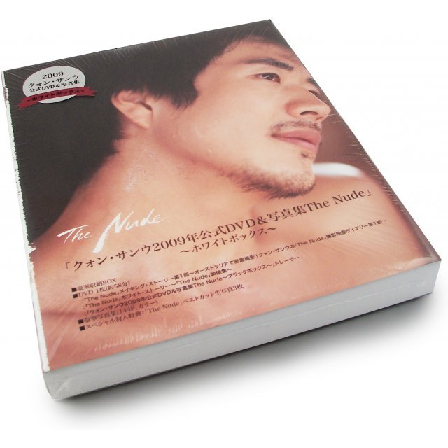 Kwon Sang Woo 2009 Official DVD & Photo Book The Nude - White Box [DVD+Photo Book]