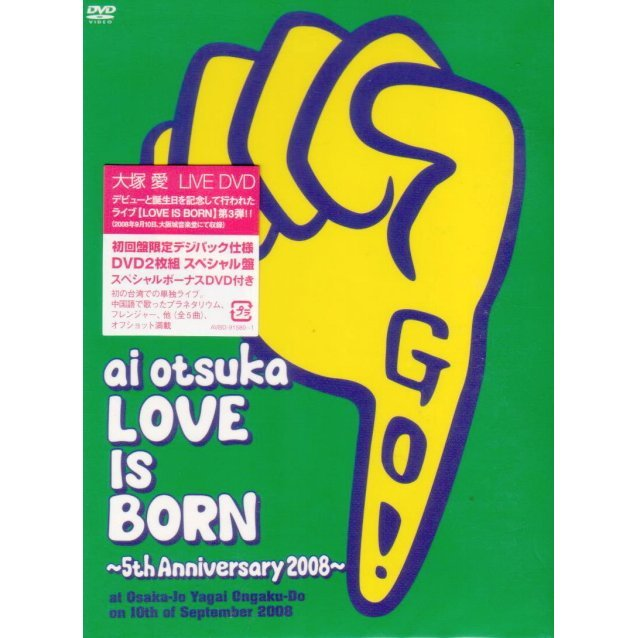 Ai Otsuka Love Is Born - 5th Anniversary 2008 - At Osaka - Jo Yagai Ongaku-Do On 10th Of September 2008 [Limited Edition]