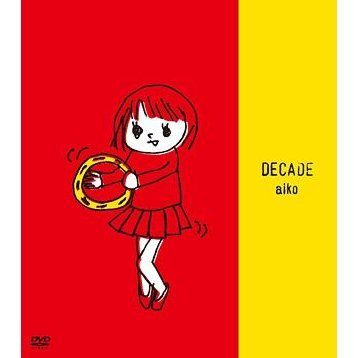 Decade Premium Edition [Limited Edition]