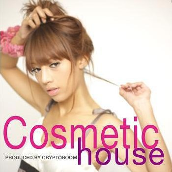 Cosmetic House