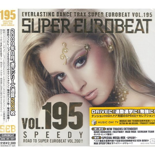 Super Eurobeat Vol.195 - Speedy