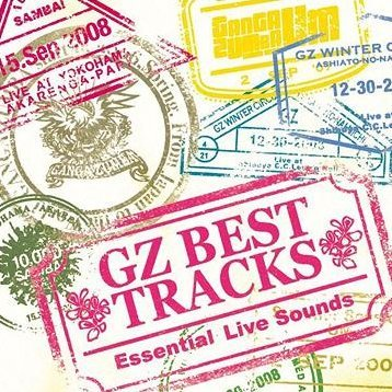 Gz Best Tracks - Essential Live Sounds