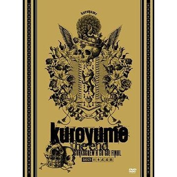 Kuroyume The End Corkscrew A Go Go Final [Limited Edition]