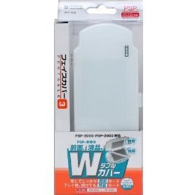 Face Cover Portable 3 (White)