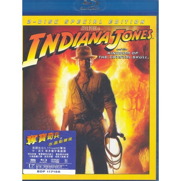 Indiana Jones And The Kingdom of The Crystal Skull [2-Discs Special Editon]