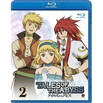 Tales Of The Abyss Vol.2