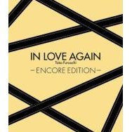 In Love Again - Encore Edition [Limited Edition]
