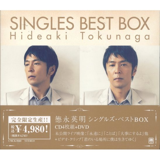 Singles Best Box [4CD+DVD Limited Edition]