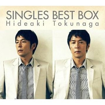 Singles Best Box [Limited Edition]