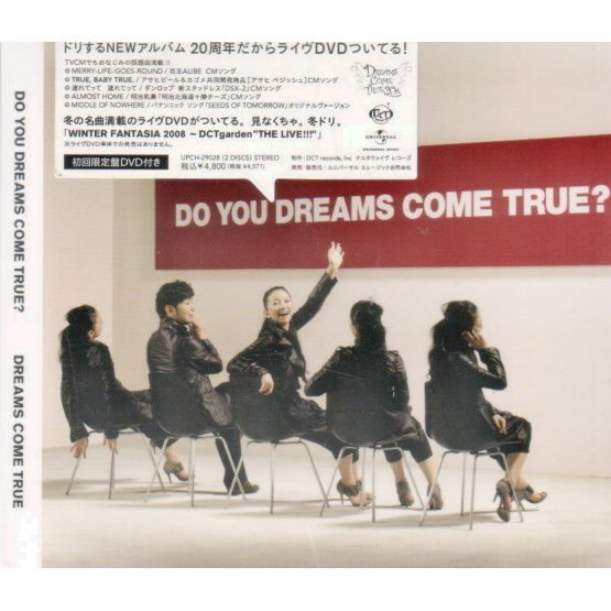 Do You Dreams Come True - Winter Fantasia 2008 - DCT Garden The Live [CD+DVD Limited Edition]