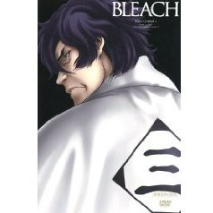 Bleach The New Captain Shusuke Amagai Hen 5