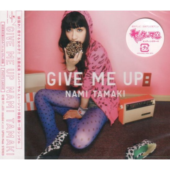 Give Me Up [Limited Edition Type B]