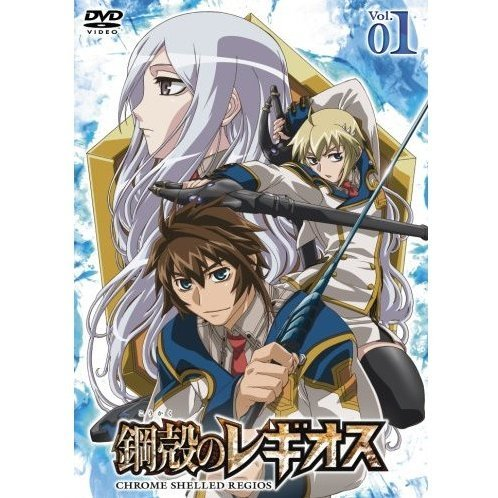 Chrome Shelled Regios Vol.1